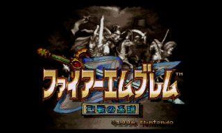 【FEH】聖戦の系譜のキャラクター少なすぎないか??なんだかんだで日本人に一番人気なのは聖戦だと思うんだが