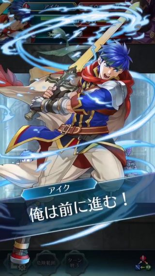【FEH】剛剣×勇者武器が強い!?一瞬で奥義カウントが5進むぞ!!