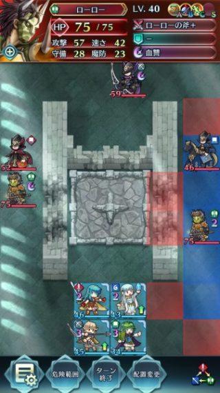 【FEH】大英雄戦ローロー難易度インファナルが難しすぎる!! プレイヤーキャラのステータスを遥かに上回ったローローを何匹も相手にする超難易度ステージ!!