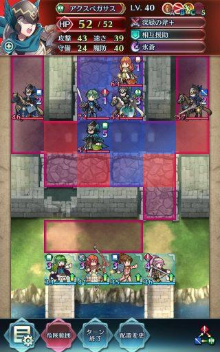 【FEH】絆英雄アルム&セリカ戦インファナルはかなりの高難易度マップ!! いつも通りの騎馬パーティーに加え、飛行パーティー、踊り子が大活躍するぞ!!
