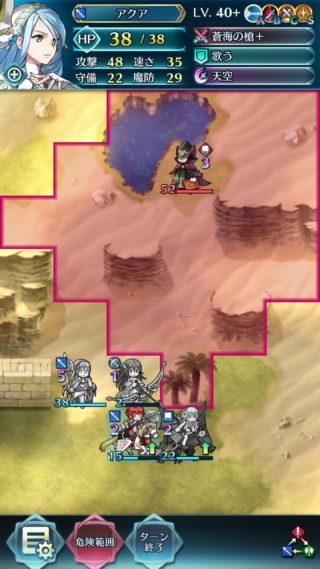 【FEH】大英雄戦ヴァルターインファナル みんなの攻略法・クリアパーティーまとめ。伝統の騎馬パーティーに加えてクレインや花嫁ティアモなどの弓兵が大活躍するマップだ!!