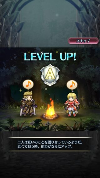 【FEH】漆黒の騎士が登場した今あえてゼフィールを使う意味ってある?? 遠距離反撃の差が致命的だよね……