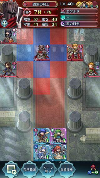 【FEH】蒼炎戦禍ラスボスの漆黒の騎士が強すぎる。どんなキャラで挑めばこのバケモノステータスを攻略できるんだよ……??