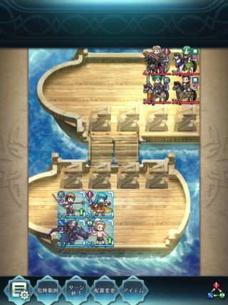 【FEH】敵騎馬パーティー×一部の防衛マップが辛すぎる。ノーデス7連勝できるか否かがマップの引きに依存しすぎてるよね……