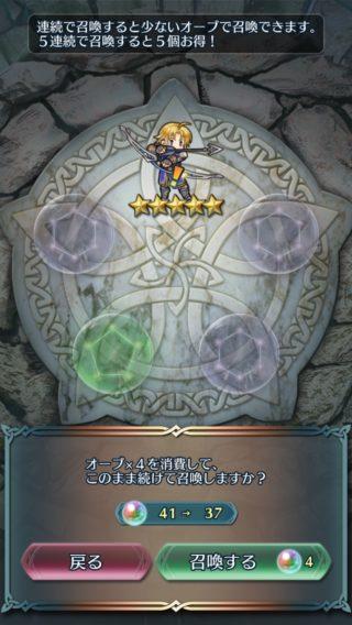 【FEH】クレイン・ホークアイ・エルフィの鬼神の一撃ガチャは素材ガチャとして優秀!! 特にクレインは鬼神だけでなく勇者の弓も美味しい素材なうえ、そのまま使っても強力だぞ!!