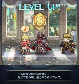 【FEH】漆黒の騎士×アメリア(重装の行軍)の相性が最高すぎる。弱点の移動力を克服した遠距離反撃持ち重装は文句無しに強いぞ!!