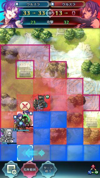 【FEH】ウルスラ撃破ミッションは9-3もしくは開発者からの挑戦状はたぴー氏で達成するべし! 無理に大英雄戦マップをプレイする必要はないぞ
