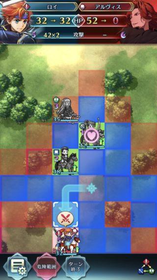 【FEH】大英雄アルヴィス戦インファナル みんなのクリアパーティーまとめ。増援出現前に1ターンで終わらせられれば楽なステージだ!!