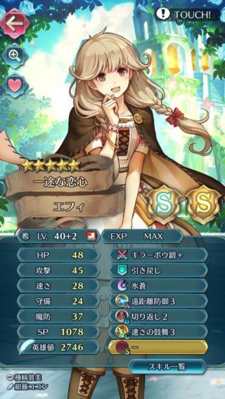 【FEH】弓リンと差別化して活躍できる弓キャラって誰がいる?? リンが強すぎて多くの弓兵が倉庫番になりつつあるよね