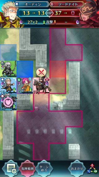 【FEH】大英雄戦ウルスラインファナル みんなのクリアパーティーまとめ。秘毒&ウルフ特攻に注意すれば難易度は低め、か?
