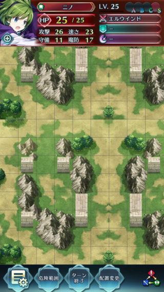 【FEH】マップの広さを2倍にしてみた。あれ、これ今の8×6マスより戦略性ありそうで面白そうじゃね!?