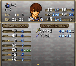 【FEH】暁ガチャでミカヤが実装されたことだし次はいよいよトラキア、最後の未実装主人公リーフ来るよね!?