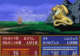 【FEH】無属性竜って絶対ぶっ壊れだよね。レイヴン以外で有利取れないし強すぎるから敵専用になる可能性あるよな