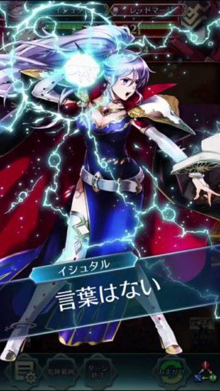 【FEH】聖戦ガチャなのに紹介動画でイシュタルがラインハルトについて真っ先に触れているのおかしくね?? そこはユリウスじゃないのか!?
