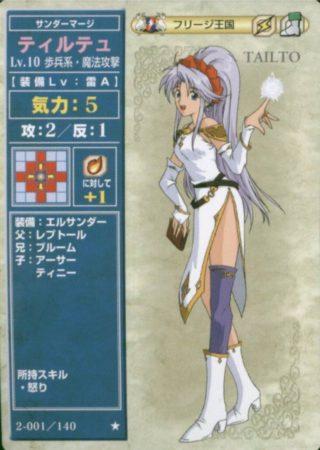 【FEH】次回のタップバトルのテーマは魔法少女。登場しそうなキャラクターといえば誰だろう??