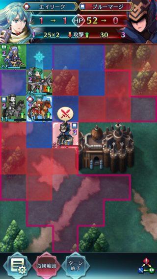 【FEH】大英雄戦ユリウス インファナル みんなのクリアパーティーまとめ