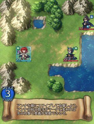 【FEH】決められた英雄・手数で挑戦する詰将棋コンテンツ『クイズマップ』の実装が決定!!  プレイヤーの純粋な知能が試されるぞ