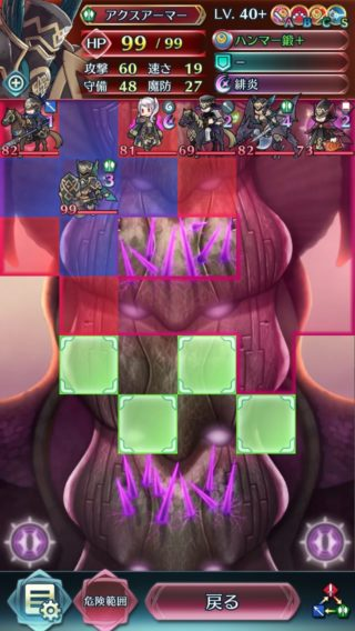 【FEH】難易度インファナルの上『アビサル』が追加されたぞ!!敵のステータスがHP99をはじめとにかく超強敵ばかりだ!!