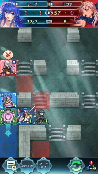 【FEH】絆英雄戦ミカヤ&サザ インファナル クリアパーティー・報告まとめ。難易度はかなり控えめか