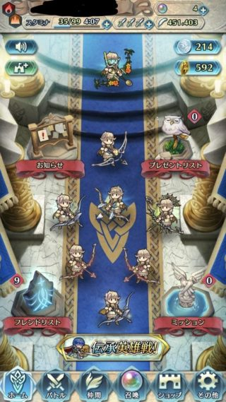 【FEH】様々な弓やアクセサリを装備したエフィが城内を占拠している画像がこわい