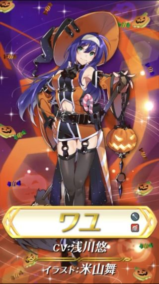 【FEH】英語版ハロウィンワユのボイスが謎すぎる。これ半分ドナルドダックじゃねーか!!