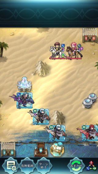 【FEH】飛空城にてイード砂漠×キュアンエスリンを再現したユーザーが現れる。あとはトラバントが実装されれば完璧だな!!