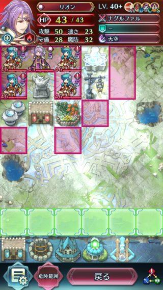 【FEH】リオン&エイリーク愛に溢れすぎたプレイヤーが飛空城に現れる。殺伐とした飛空城でこういう構成に出会ったら癒やされそうだ