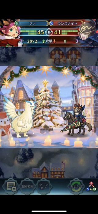 【FEH】クリスマスファはスルトと同じ重装緑。専用武器スキル無しのファがスルトとポジション争いしなきゃならないわけだが……