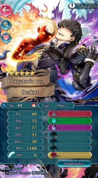 【FEH】闇堕ちベルクトは速さを切り捨て耐久性能を盛っており専用武器『クリムヒルド』と相性の良いステータス配分!! 騎馬としては破格の受け性能だ