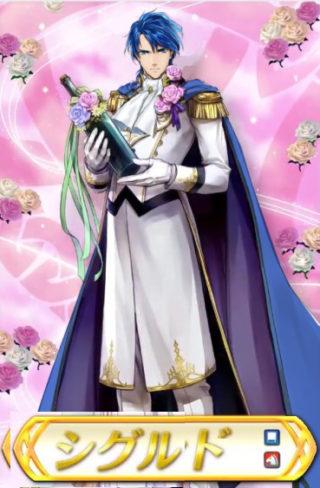 【FEH】花婿シグルド&花嫁ディアドラのコラ画像、違和感ゼロ。やはり聖戦超英雄を実装すべき!?