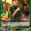 【FE雑談】歴代赤緑コンビの中で一番強いキャラって誰だろう??