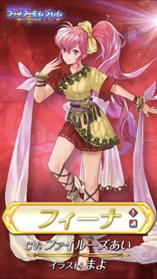 【FEH】9/19よりフィーナ、シリウス、ノルン、ナギの新紋章ガチャがスタート!! 9/23大英雄戦ではアストリアが貰えるぞ!!
