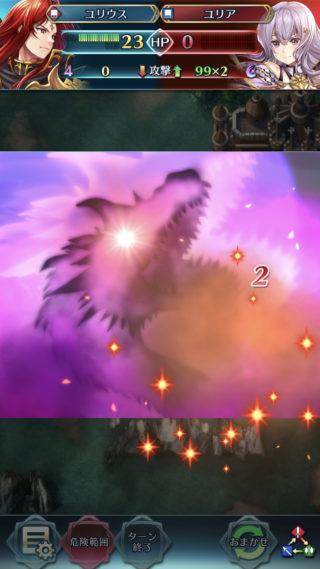 【FEH】伝承ユリアをはじめとした竜特攻の流行によりユリウスが完全に終わる。錬成ロプトウスで一発逆転来い!!
