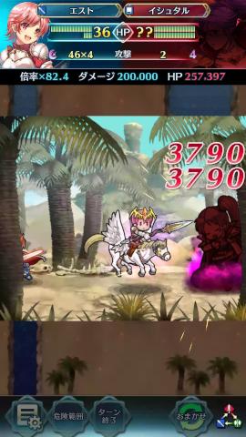 【FEH】セルジュやエリンシア、エストが巨影討滅戦で大活躍!! この3人がいればどんな属性の敵が来ても20万ダメージ叩き出せるぞ!!