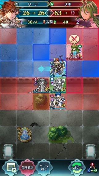 【FEH】スルトと伝承リーフが強すぎてミョルニル楽勝すぎるんだが?? この二人がいれば負ける気がしないぜ!!