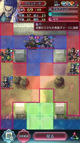 【FEH】大英雄戦インファナルのアシュナード、奥義カウントが常時0。どうして味方になったら弱体化してしまうんだ!!