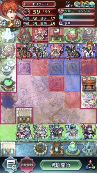 【FEH】A防城戦B凪で固めた騎馬防衛パが極悪すぎる。この手の城ってどうやって突破すればいいんだろう