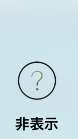 【FEH】GooglePlay実績アイコンから次回実装キャラを予測するぞ!! めちゃくちゃ黄色が目立つが誰何だこれは