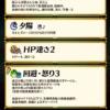 【FEH】男クリスの専用武器『影の英雄の剣』が強い!! ほぼバルムンクの上位互換なので回避剣士としての活躍に期待できるぞ!!