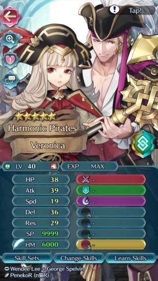 【FEH】双界ヴェロニカ&マークスのステータスは速さを捨てた攻撃守備型!! ヴァルハルト以来の騎馬斧ユニットだ