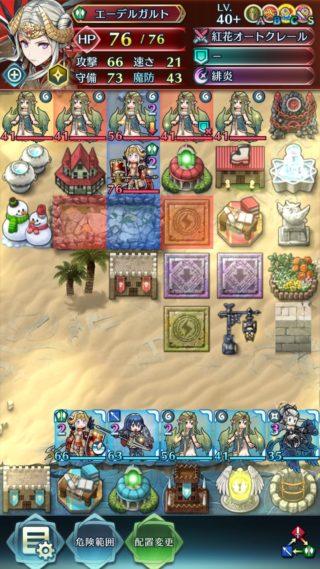 【FEH】ミラ様複数体×受けキャラ構成の防衛パ、増える。この手の城と当たったらどうすればいいんだよ!?
