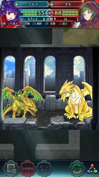 【FEH】リミテッド英雄戦伝承チキマップは聖魔縛り!! ミルラが最高に輝く縛りマップだ!!