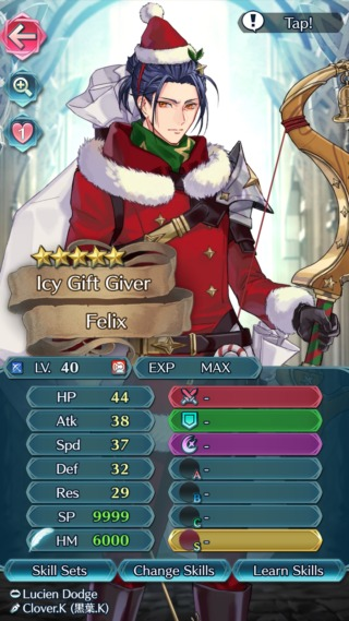 【FEH】クリスマスフェリクスのステータスは攻速型で総合値180!! 個性の実を使わなくても高査定を発揮できる配布キャラだ