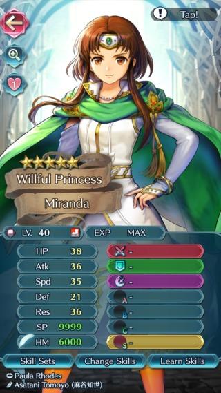 【FEH】ミランダのステータスは守備控えめの攻速魔型!! 星4排出かつ配分は素晴らしいが専用武器無しの歩行赤魔だ
