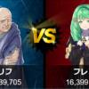 【FEH】杖キャラ投票大戦初動1位はフレン!! 2位のサラに3倍以上の差をつける圧倒的人気だ