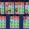 【FEH】2021年3月末の神階英雄は誰になる?? 緑&青枠が空いているのでダグ&ノート姉妹が来る可能性が高いかも!?