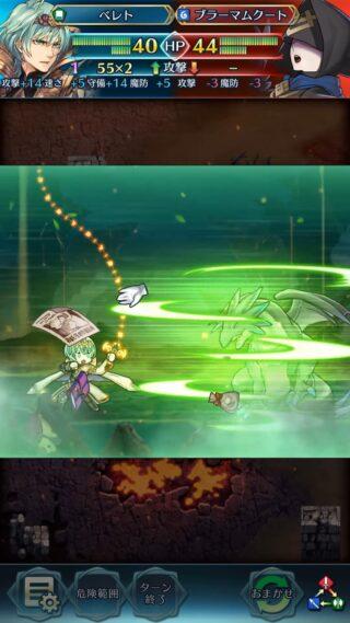 【FEH】伝承ベレトの攻撃エフェクトにマヌエラさんが登場!? 原作ネタの落とし物を投げつけて敵を攻撃しているぞ