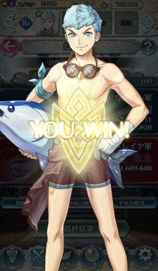 【FEH】水着カスパル、投票大戦優勝!! 初動8位が下剋上を成し遂げたぞ