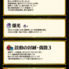 【FEH】ハロウィンクルトナーガの新汎用武器『提灯の竜石』が強い!! 自身の攻撃アップ敵の攻撃ダウン&キャンセル効果と下手な神器より遥かに強力だ